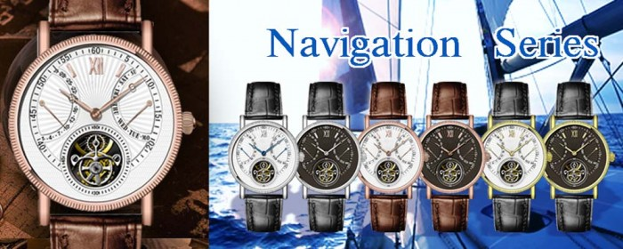 Navigation Watch